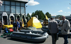 Boat-Show (2004 г.)